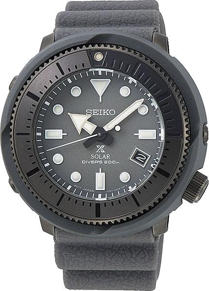 Seiko Prospex Street Series Solar Powered Silicone Strap Grey Diver's Watch SNE537P1